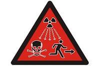 Консультации по вопросам радиационной безопасности