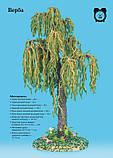 Дерева з бісеру, фото 4