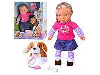 Интерактивная Кукла  Мила с щенком