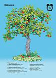 Деревья из бисера, фото 2