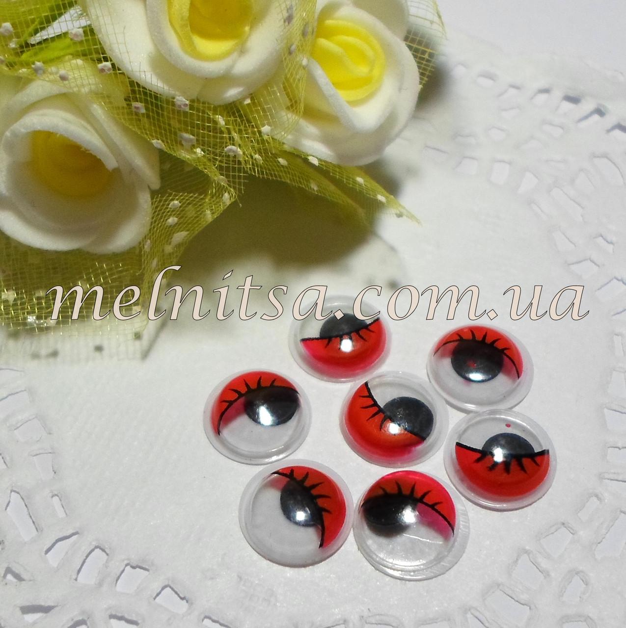 Глазки для игрушек, красные с ресничками, 8 мм, подвижные, 10 шт. ( 5 пар)