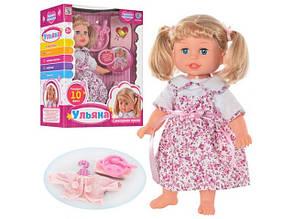 Інтерактивна Лялька Уляна з аксесуарами