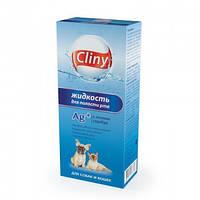Cliny жидкость для полости рта для собак и кошек (300 мл)