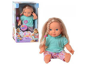 Інтерактивна лялька Міла м'якотіла