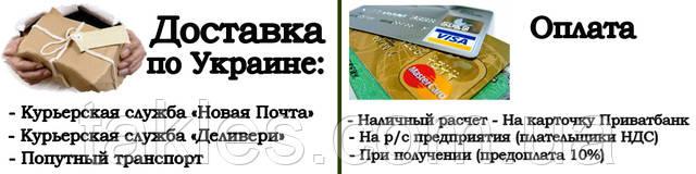 mіshki_polіpropіlenovі