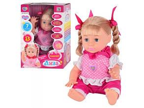 Інтерактивна лялька Ліза