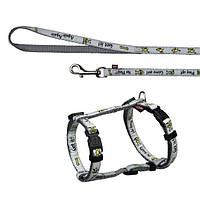 Trixie TX-15371 шлея и поводок для собак,нейлон, 28-45 см / 10 мм,1,2м