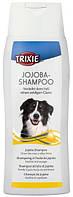 Trixie TX-29192 Jojoba-Oil Shampoo 250ml - шампунь з натуральним маслом жожоба для собак