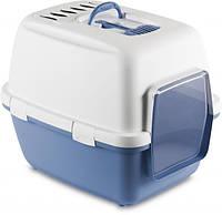 Stefanplast Cathy Comfort -Туалет для кошек с фильтром 58*45*48см (97590)