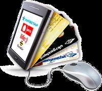 Пополнение Вашего мобильного телефона на 5 грн !!!