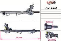 Рейка с Г/У восстановленная AUDI A4 (8D2, B5) 94-00;SKODA SUPERB (3U4) 01-08;VW PASSAT (3B2) 96-00   MSG - AU 211R