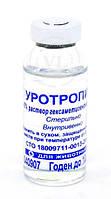 Уротропина раствор 40% 10 мл №10