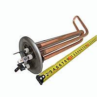 Тен для бойлера ТЕРМЕКС 2 кВт (2000 Вт) медный. Фланец(Ф-72мм)