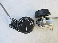 Терморегулятор механический от 40 до 120*С (16 А / 250 В)