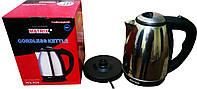 Электро чайник дисковый MATRIX 2000w