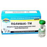 Вакцина Поливак-ТМ, 1 доза - против дерматомикозов для собак