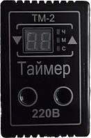 Таймер многофункциональный ТМ4 (Imax=16А)