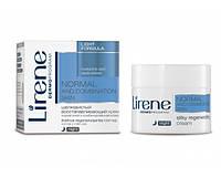 Шелковистый увлажняющий крем, 50мл, Нормальная и комбинированная кожа, Lirene