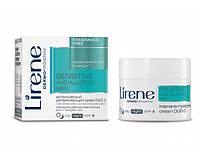 Интенсивно увлажняющий крем с витамином С для лица, 50мл, Чувствительная кожа, Lirene