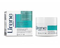 Питательный крем против морщин для лица SPF30, 50мл, Чувствительная кожа, Lirene, фото 1
