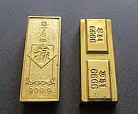Фен-Шуй слиток золотой с иероглифом счастье