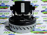 Двигатель ОРИГИНАЛ моющий пылесос (Электродвигатель, мотор) италия, для моющих пылесосов