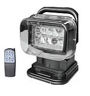 Прожектор LED точечный черный 3200lm 50W