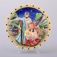 Декоративная тарелка Рождество 20 см 59-589