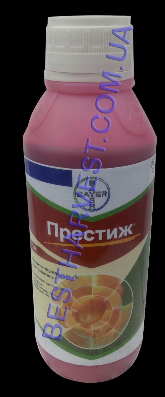 Протравитель «Престиж» 1л (Россия)