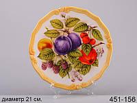 Декоративная тарелка Сливы 21 см 451-156