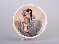 Декоративная тарелка Cesky porcelan Dubi Барышня 20 см 606-759