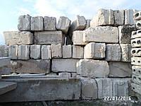 Фундаментные блоки ж/б б/у, фото 1