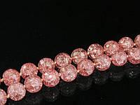 Сахарный кварц,шар 12мм ,розовый