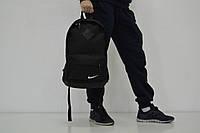 Стильный рюкзак Nike (черный)