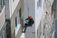 Утепление фасада, заделка швов в панельных домах, утепление квартир альпинистами,утепление стен снаружи