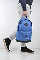 Городской рюкзак Nike голубой