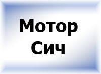 Мотоблоки Мотор Сич