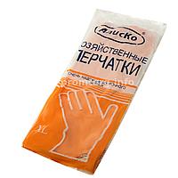 Перчатки резиновые хозяйственные «Latexs» размер S, M, L, XL, цвет оранжевый