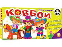 "Ранок Игра ""Ковбои"" арт 5859-01"