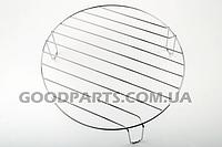 Металлическая решетка для аэрогриля D=245mm H=80
