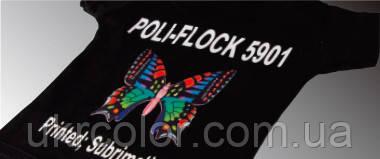 Термоплівка флок POLI-FLOCK 5901 - білий поліестрова флок для сублімаційного друку
