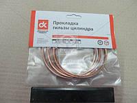 Прокладка гильзы цилиндра ГАЗ,ГаЗЕЛЬ,Волга (медная). 66-1002024