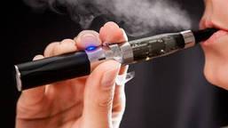 Кальяни, електронні сигарети