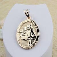 R4-0345 - Позолоченный кулон-ладанка св. Антоний