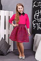 Красивое нежно розовое платье с пышной юбкой