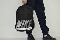 Молодежный рюкзак Nike черный
