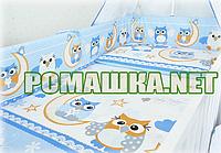"""Защита (ограждение, бортики, охранка, бампер) """"Сова"""" на всю кроватку из двух частей, 360х35 см 2, Для кроватки, колыбели, Печатный рисунок, Для мальчиков, Ромашка, Украина, Голубой"""