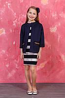 Детское платье в широкую полоску с кардиганом