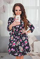 Молодежное платье коттон + подъюбник из фатина размеры 42, 44, 46