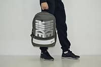 Рюкзак Nike, серо-белый